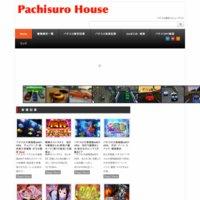 Pachisuro House